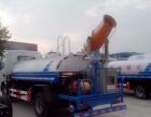 转让 洒水车出售东风多利卡9吨洒水车