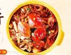巴比酷肉蟹煲加盟费