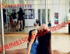 广东梅州哪里有爵士舞培训