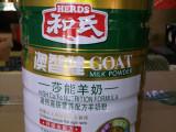 羊奶粉 中老羊奶粉  和氏中老年高铁高钙羊奶粉   品牌羊奶粉