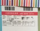转让9.17五月天南昌演唱会门票