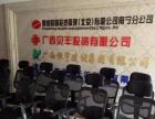 南宁办公家具拆装|办公椅子维修|轮子|老板椅升降器
