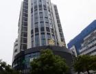 高新区嘉泽大厦办公楼出租 共1000多平可分割出租