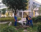 重庆化粪池清掏 生化池清理 市政管道疏通 重庆永环洁环保公司