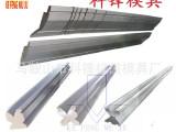 【厂家直销】折弯机模具 进口数控折弯成型模具 剪板折弯刀模具
