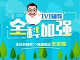 湖南永州市初三补习班收费高不高