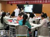 北京语文教案研发怎么样