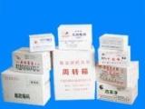 厂家批量供应钙塑箱,周转箱,草甘膦箱,农药箱