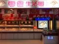 株洲姚太太量贩零食店加盟费多少