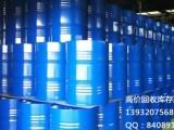 上海上门回收库存聚醚,价高诚足常年回收