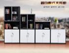 办公钢木书架文件资料柜带铁皮锁柜 定做客厅酒水工艺摆件展示柜