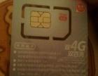 联通18Gipad流量卡