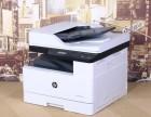 北京打印机复印机租赁 复印机打印机维修