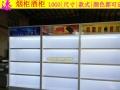 肇庆生产烟柜厂家超市烟柜酒柜便利店烟玻璃柜小卖部烟柜烟收银台