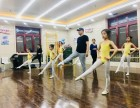 舞蹈学校年轻的老师教的好吗?