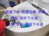 合肥包河区疏通马桶、地漏、浴室、厕所、下水道