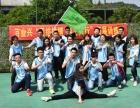 重庆团队建设提升凝聚力,打造像狼一样的团队!