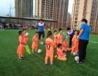 华南小老虎足球俱乐部,周末班火热招生,免费试训,报名有优惠