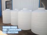 供应1吨pe水箱 塑胶容器 储罐 食品级