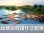 上海景观设计培训 系统学SU CAD 方案设计