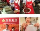 广西桂林炭火烧烤技术培训 学做烧烤