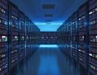 苏州(中网科技)服务器租赁/网站建设/虚拟主机/域名注册
