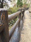 张家口水泥围栏
