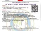 全球签证,材料简单、手续简便