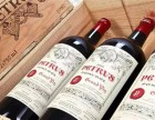 广州回收路易十三酒瓶礼盒回收价格多少钱