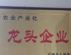 湖南汉寿县湘韵味食品有限公司