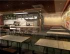 没有经验能开一家塔客汉堡加盟店吗?