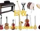 北京古筝回收二手古筝架子鼓回收扬琴手风琴乐器回收中心