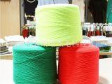 纱线批发 有色28S精纺长纤仿羊绒 有色人造毛 膨体腈纶纱