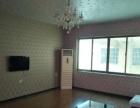 滨江豪园4室2厅精装修家具家电齐全办公住家两用随时看房