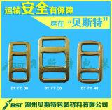 贝斯特供应 目字扣 金属  厂家生产优质产品