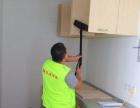 室内装修空气污染检测治理,除甲醛,除异味服务