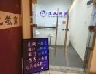 徐州东区达元教育韩语考级通关班,小班授课,免费试听