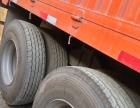 国四霸龙新款H7前四后八货车 包提档 可分期付款