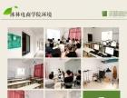 杭州UI培训 沐林视觉打造业内标杆品牌