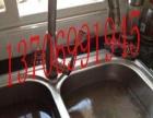 如何疏通马桶 抽水马桶堵塞怎么办 维修马桶专家