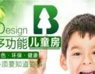 多功能儿童房专用板材,环保安全,帮你把森林带回家