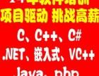 青岛JAVA培训学费是多少青岛PHP培训有几家