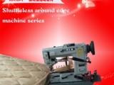 上海供应奥玲RN9B-1无梭围边机床垫包缝机