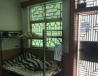 经济短租房学生宿舍旅游找工作床位日租房安全干净