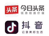 天津线上广告投放,短视频运营,视频拍摄