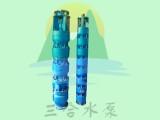 高扬程潜水泵,地热深井高扬程井用泵选型
