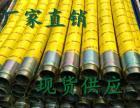 巨野混凝土输送胶管dn125高于低压橡胶软管