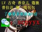 瑞士tissot天梭手表防水优雅钢带机械石英男女表