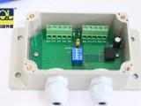 供应称重传感器连接电脑配套设备 mv毫伏信号转485通讯