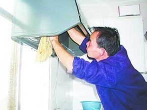 承接大型开荒保洁 办公保洁 物业保洁 油烟机清洗